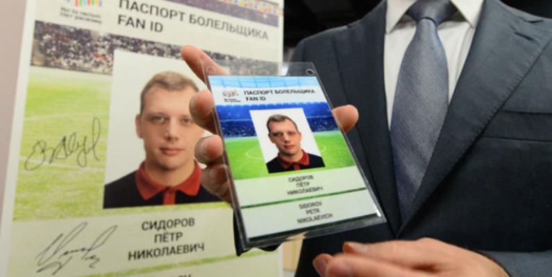 Los turistas que vayan al Mundial de Rusia deberán tener un Fan ID