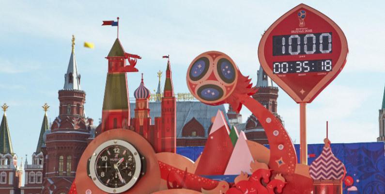 Retrasos en sedes para el Mundial de Rusia 2018